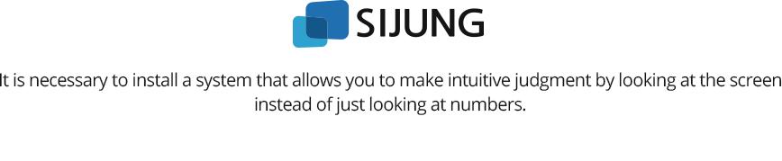 sijung_widget_title